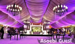 asoebiguest_Event 4-beaa79e9